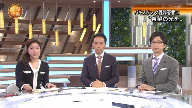 増井渚 国際報道 7