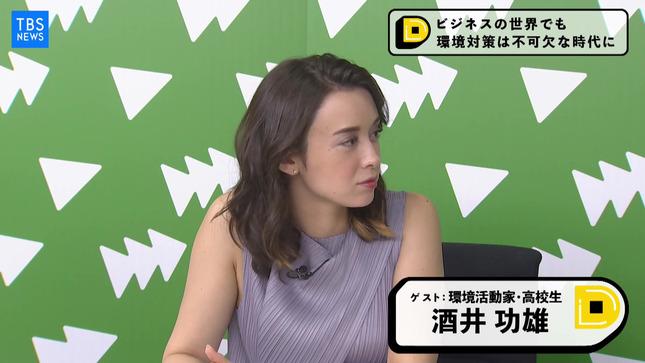 堀口ミイナ Dooo 13