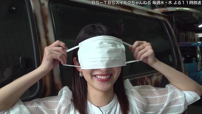 山本里菜 スイモクチャンネル 24