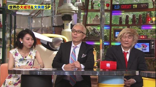 杉野真実 世界まる見え!テレビ特捜部 11