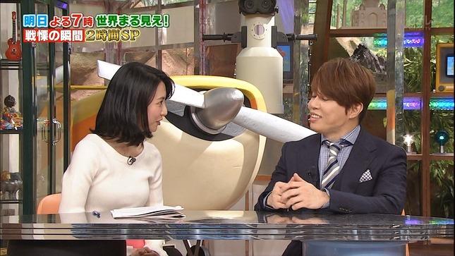 杉野真実 世界まる見え!テレビ特捜部2時間SP 14