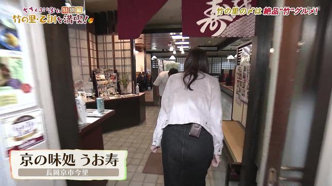 玉巻映美 ちちんぷいぷい 9