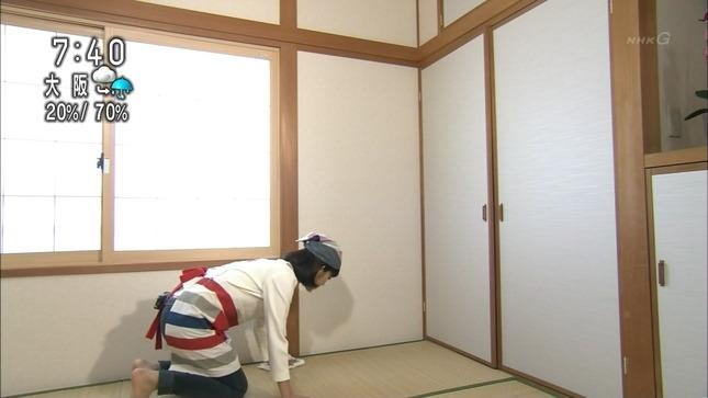 合原明子 おはよう日本 09
