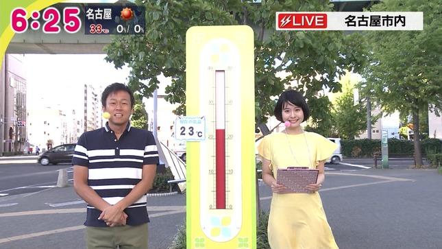 望木聡子 ドデスカ! 2