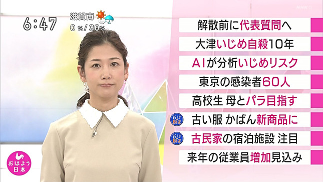 桑子真帆 おはよう日本 19