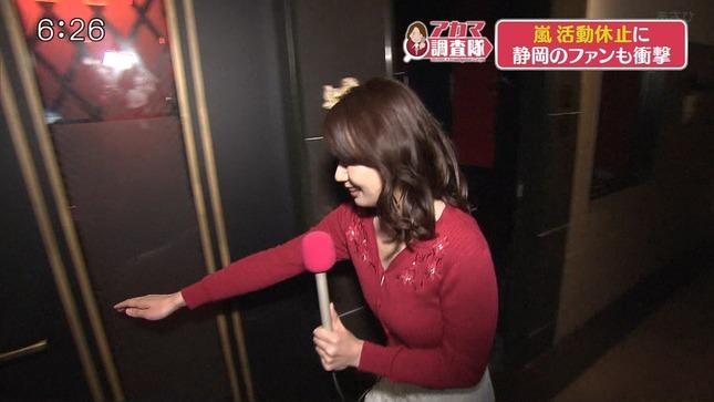 赤間優美子 とびっきり!しずおか 8