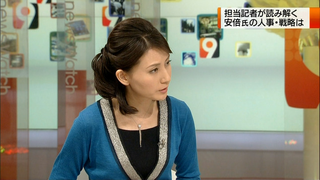 井上あさひ ニュースウオッチ9 02