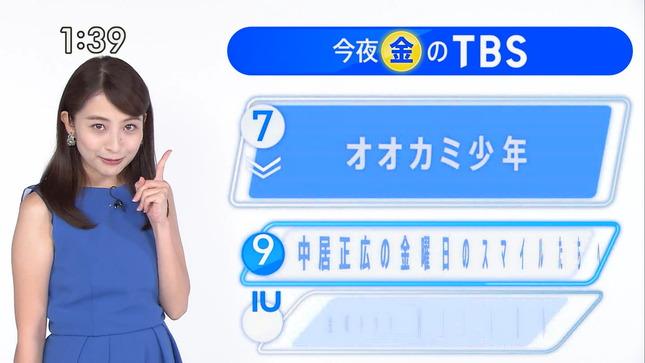 日比麻音子 ひるおび! 今夜のTBS 14