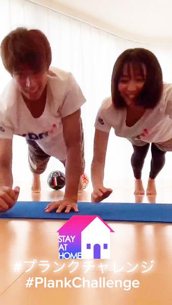 久冨慶子 tiktok プランクチャレンジ 10