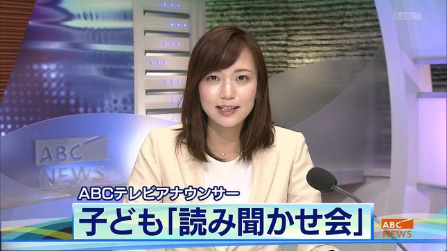 斎藤真美 おはよう朝日土曜日です ABC NEWS 3