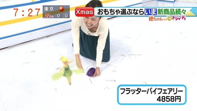 徳重杏奈 ドデスカ! 03