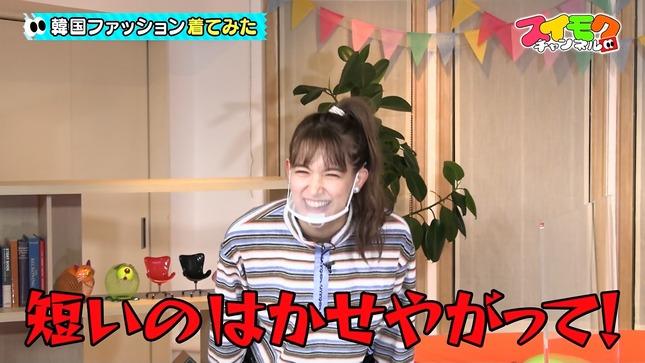トラウデン直美 スイモクチャンネル 18