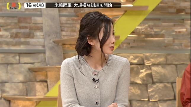 紀真耶 高島彩 サタデーサンデーステーション 森川夕貴 4
