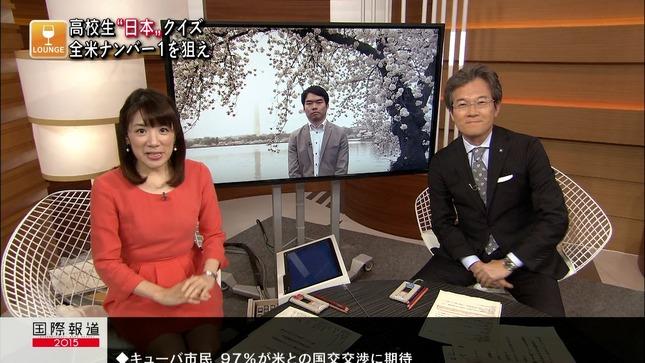 藤田真奈美 国際報道2014 03