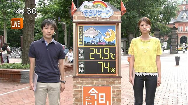石沢綾子 高橋友理 イチオシ!モーニング 今日ドキッ! 10