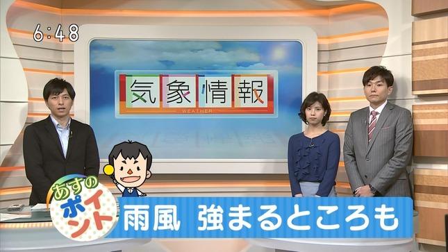 永井華子 ほっとニュース北海道 8