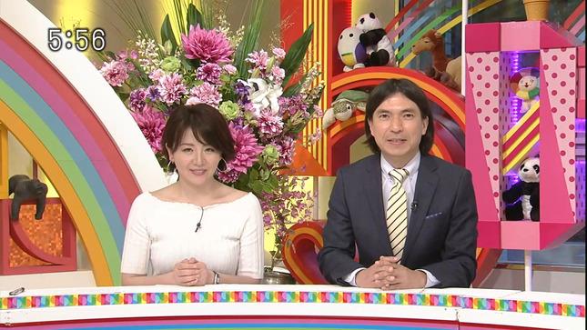 大橋未歩 5時に夢中! ワールドビジネスサテライト 9