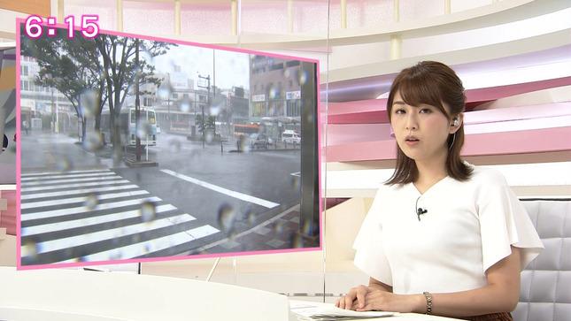 垣内麻里亜 news everyしずおか 1