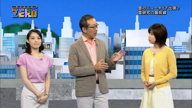 江崎史恵 サイエンスZERO 15