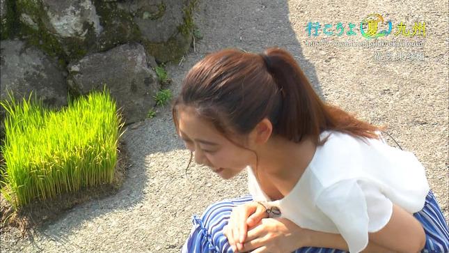 庭木櫻子 行こうよ 夏 九州 11
