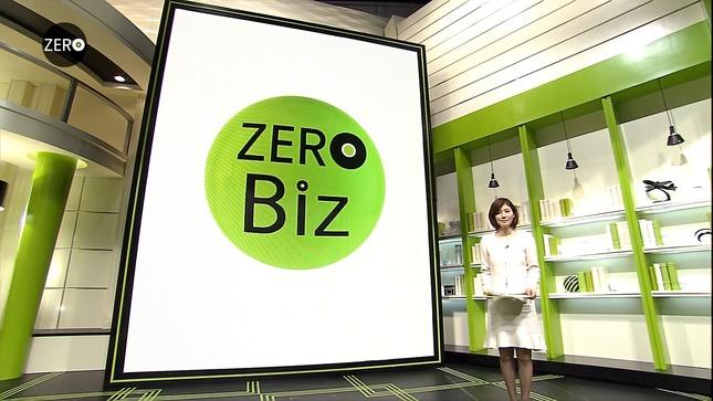 鈴江奈々 NEWS ZERO キャプチャー画像 25