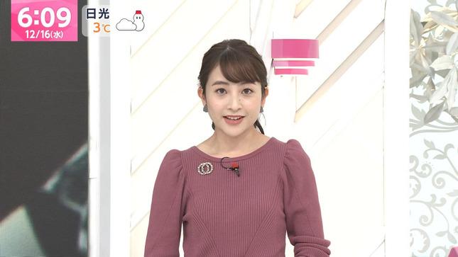 日比麻音子 あさチャン! 2