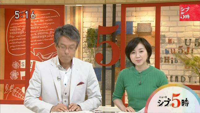 寺門亜衣子 ニュースシブ5時 1