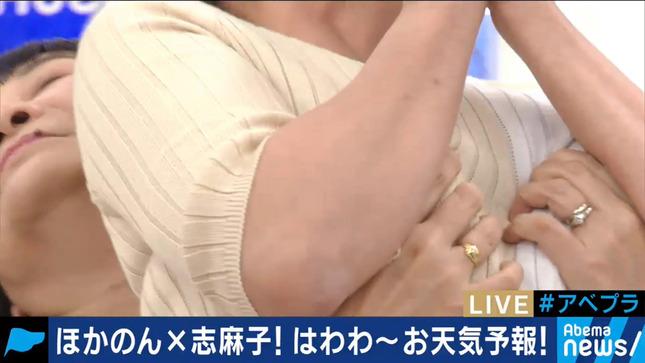 穂川果音 AbemaPrime 9