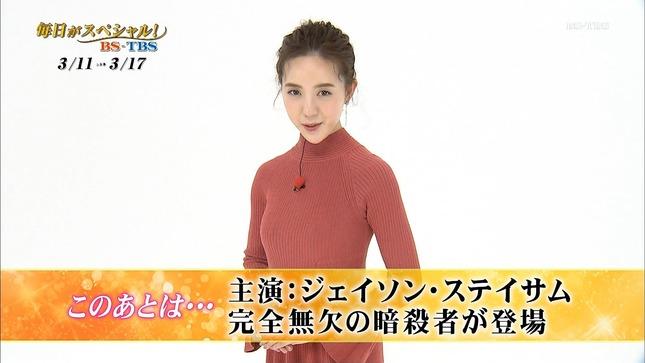 古谷有美 毎日がスペシャル! 11