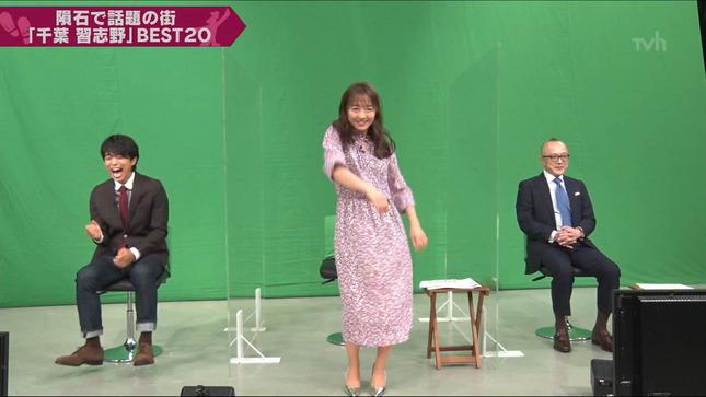 片渕茜 出没!アド街ック天国 10