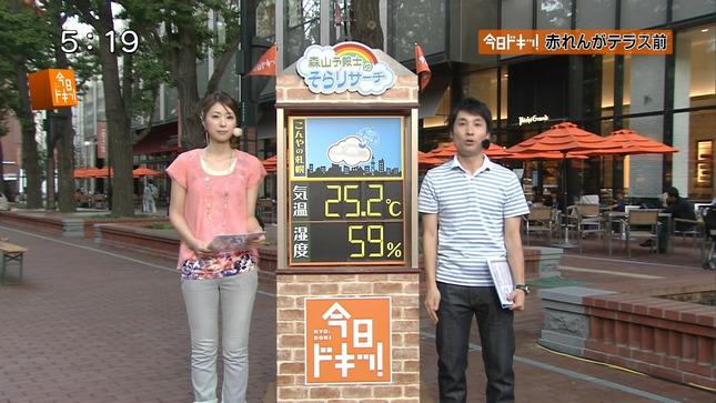 石沢綾子 高橋友理 イチオシ!モーニング 今日ドキッ! 07