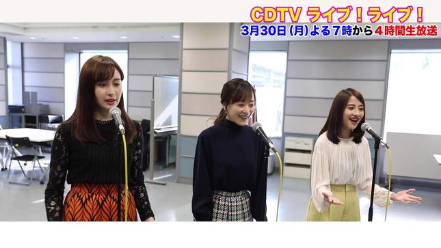 日比麻音子 江藤愛 宇賀神メグ CDTVハモりチャレンジ 20