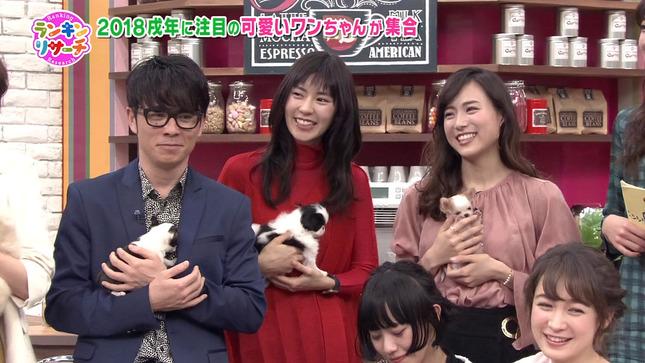 笹川友里 王様のブランチ メイドインジャパン! 12