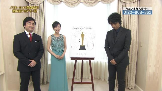 高島彩 ノミネーション徹底紹介第87回アカデミー賞 04