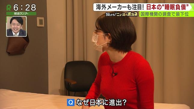 薄田ジュリア 報道ランナー 19