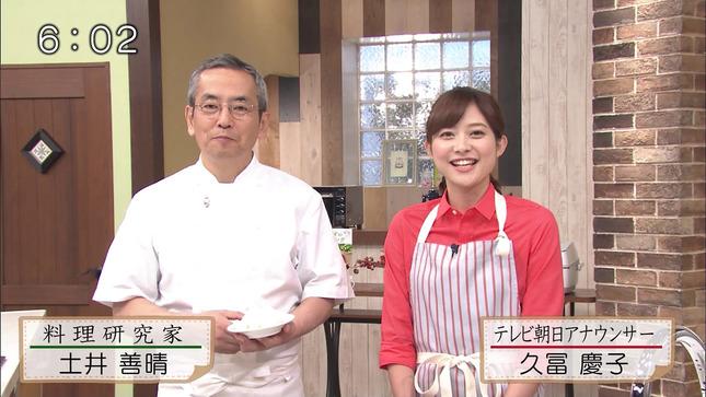 久冨慶子 おかず スーパーJ くりぃむクイズミラクル9 5