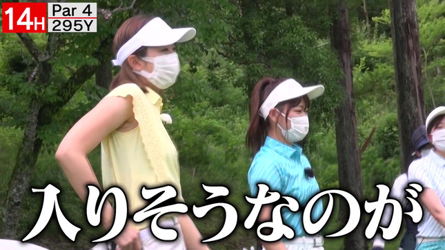 稲村亜美 ドラコン女王への道 13