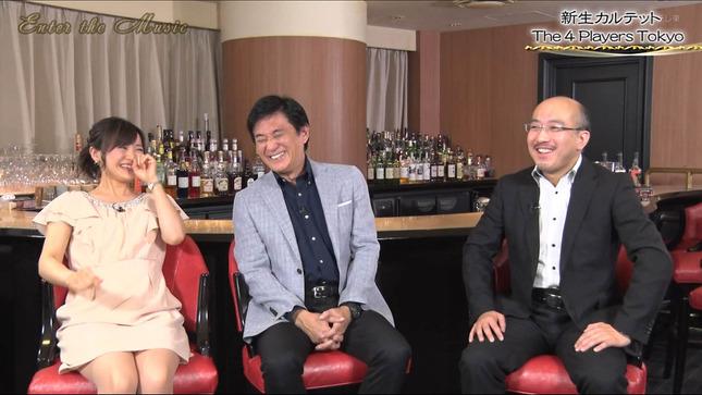 繁田美貴 エンター・ザ・ミュージック ワタシが日本に住む理由 3