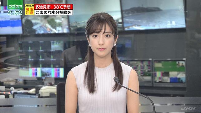 田村真子 ひるおび! ゴゴスマ JNNニュース 6