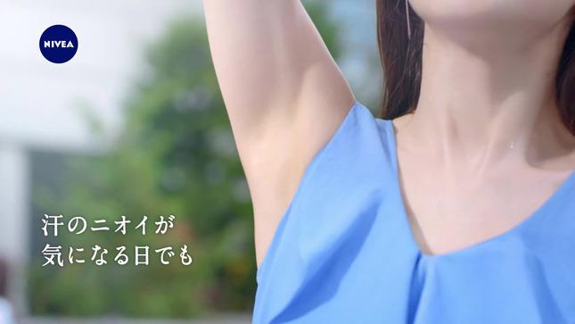 田中みな実 ニベアデオドラント アプローチ 夜まで長続き篇 3