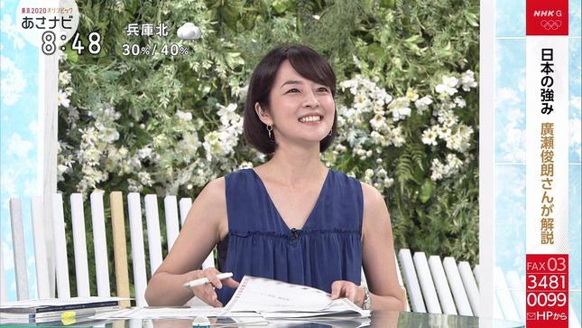 鈴木奈穂子 あさナビ 11