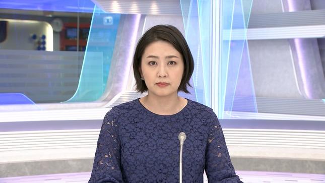 矢島悠子 ANNnews 3