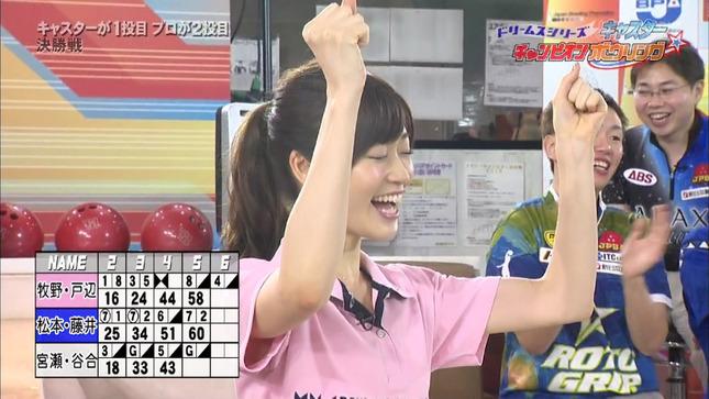 牧野結美 キャスターチャンピオンボウリング2016 4