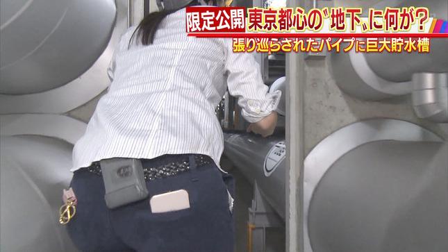 紀真耶 スーパーJチャンネル 10