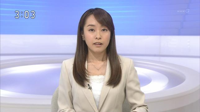 片山千恵子 サキどり↑ NHKニュース3