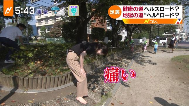 山本恵里伽 はやドキ! Nスタ 第16回東京ジャズ 14