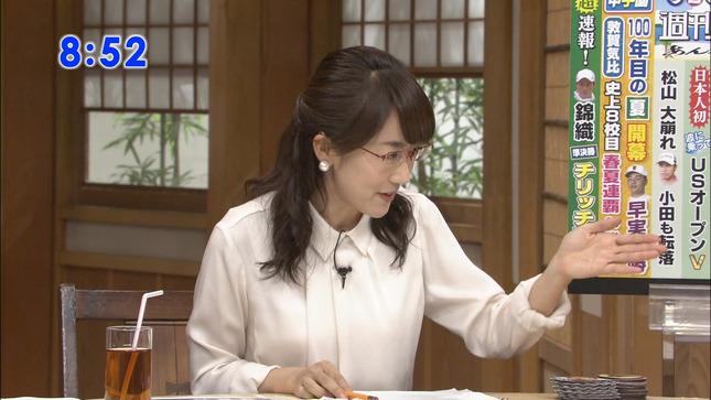 唐橋ユミ サンデーモーニング 03