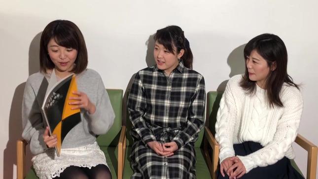 黒木千晶 ytv女子アナ向上委員会ギューン↑ 5