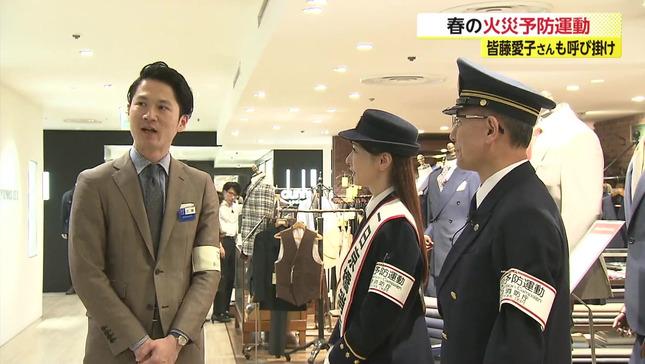 皆藤愛子 一日消防署長 6