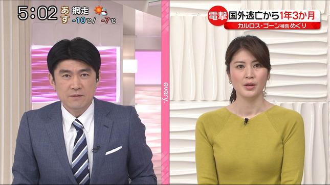 鈴江奈々 news every 11